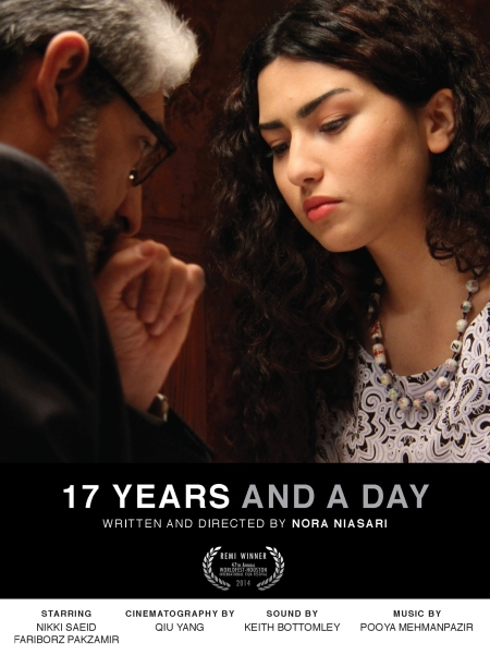 17 Years_Poster_Remi